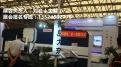 利好消息2018中國國際建筑鋼結構及金屬材料設備展-開始預訂