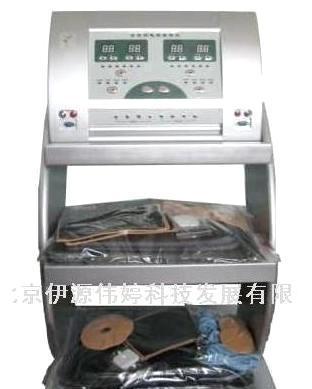 减肥仪器-减肥机-减肥仪-北京仪器公司