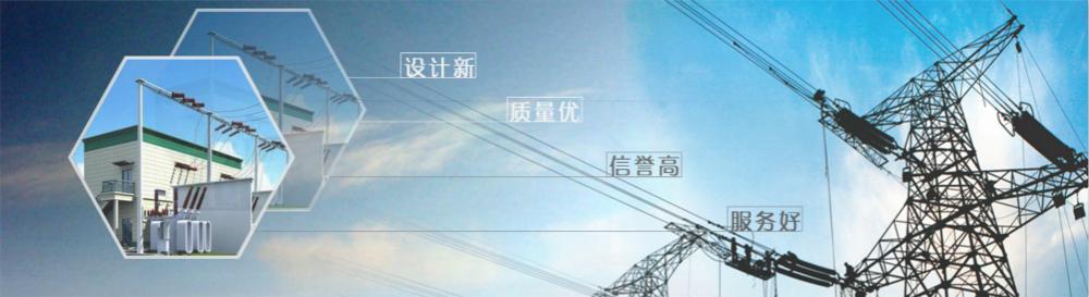 津源電力城市線路規劃設計優質供應商,電力設計高性價比,可信賴