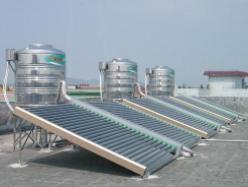 索乐阳光从事高端北京热水器公司等能源产品生产与销售,北京太阳