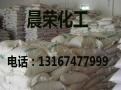 无水亚硫酸钠(70,75.80.85.93.96.厂家直销) 无水亚硫酸钠