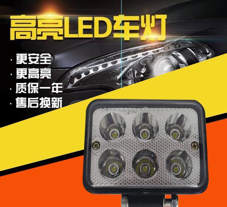 货车灯led射灯汽车灯 爆闪大灯 总成雾灯 远光灯 改装加装越野车
