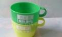 又层马克杯,塑料水杯,儿童塑料杯,咖啡杯
