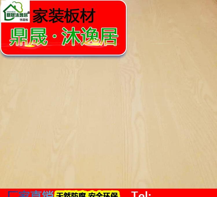 廠家直銷 15厘,17厘手拼模板條小浮雕生態板耐腐蝕環保實木板材