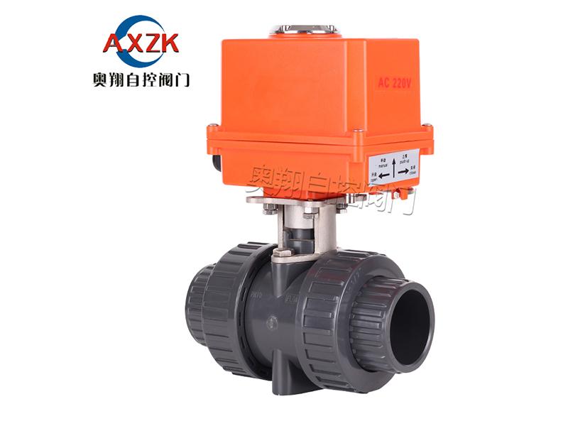 电动塑头PVC球阀品牌_江苏电动塑头PVC球阀专业供应