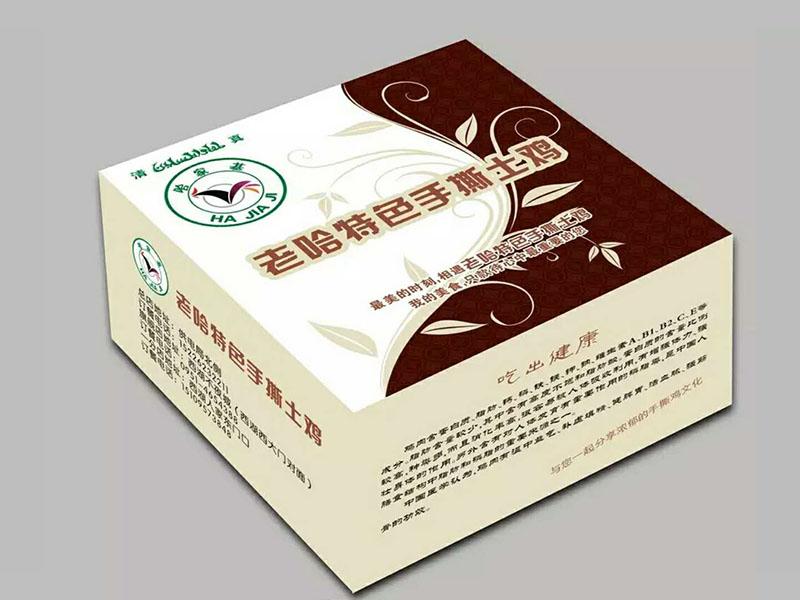 贺兰盒抽纸定制,宁夏专业的银川盒抽纸上哪买