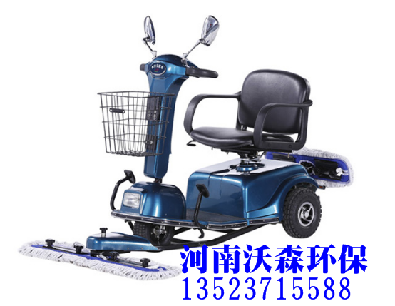 濮阳电动尘推车-郑州专业的电动尘推车批售
