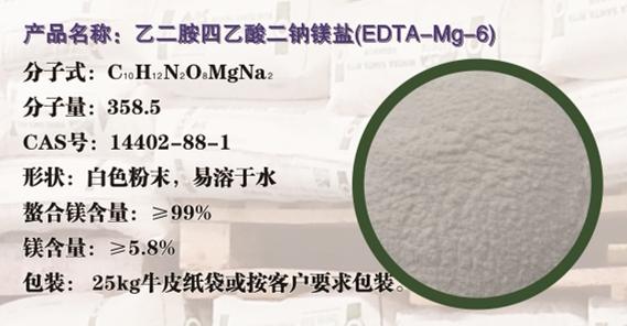 正牌DPTA-FE-11水溶肥螯合微量元素十大影响力品牌买得