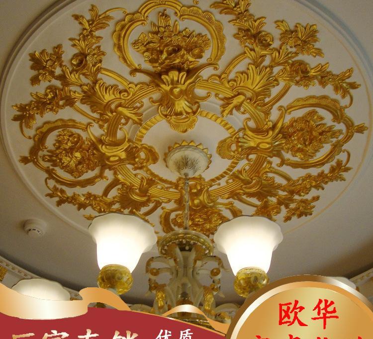 十年磨一剑,经过十余年的艰苦创业,不断创新,锐意进取的北京市欧华轻质装饰材料有限公司,以高质量,高信誉,赢得广大用户的赞誉。 北京市欧华轻质装饰材料有限公司座落在北京市通州区?t县草厂工业区,是专业生产石膏、玻璃钢、GRC(水泥)制品的专业厂家,产品自上市以来,以国内品种最全,质量最好深受业内人士好评,并成为众多大型建材超市、装饰行业重点应商,为了更好地服务于消费者,本公司吸收世界级装饰精华,与欧洲最大的石膏线厂合作,推出九个系列,上千种纯欧式产品投向市场。