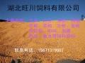 旺川求購:玉米、大豆、高糧、棉粕、大麥