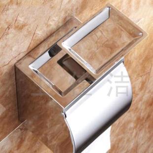 不锈钢创意欧式厕所k12亮光纸巾盒卫生间防水加厚厕纸盒卷纸架