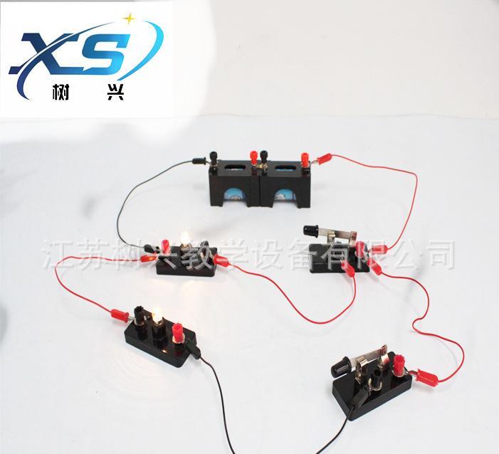 简单电学线路实验 串联 并联 中小学学生家庭电路演示 教学仪器