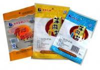 食品包装袋供应_山东价位合理的出口食品包装袋上哪买