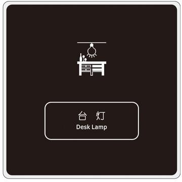 声誉好的房控系统供应商当属,酒店客房智能在哪家买