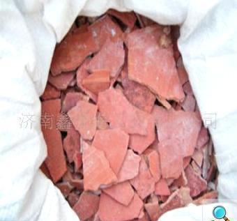 硫化碱 硫化钠