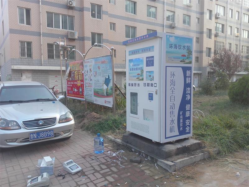 刷卡投币售水机代理-潍坊高性价小区售水机哪里买