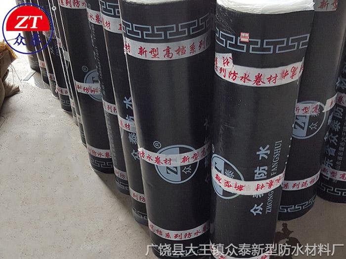 上海道桥专用改性沥青防水卷材-优惠的改性沥青防水卷材要到哪买