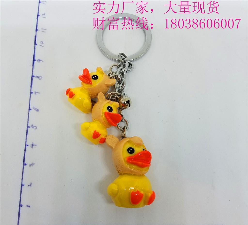 韩版可爱动漫萌胖兔子 卡通土豆兔钥匙扣 马卡龙蛋仔钥匙链