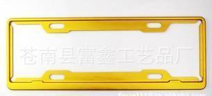 2013新国标车牌架 铝质车牌架 镀彩车牌架 新交规车牌架