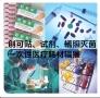 医药包装制品辐照灭菌 医疗耗材辐照灭菌 辐照