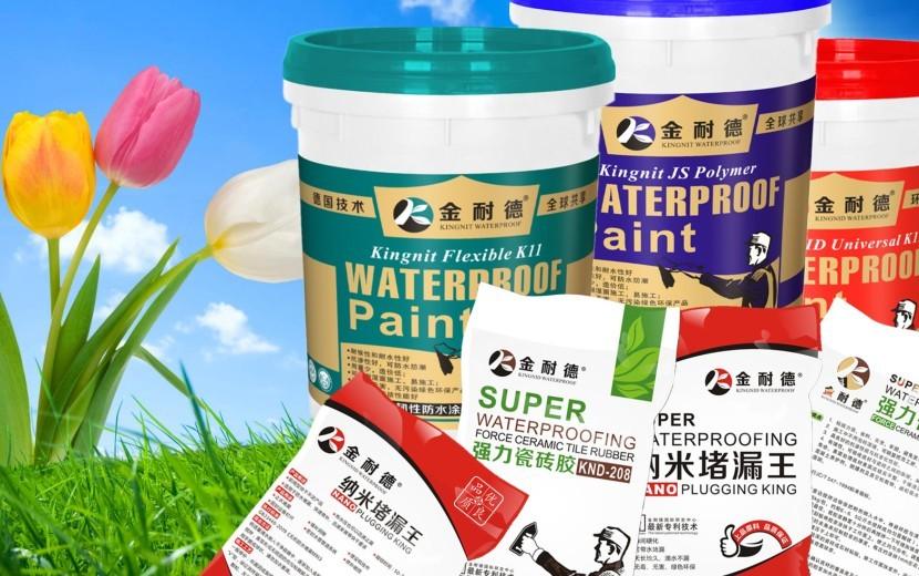 进口防水涂料-广东优质的金耐德防水品牌
