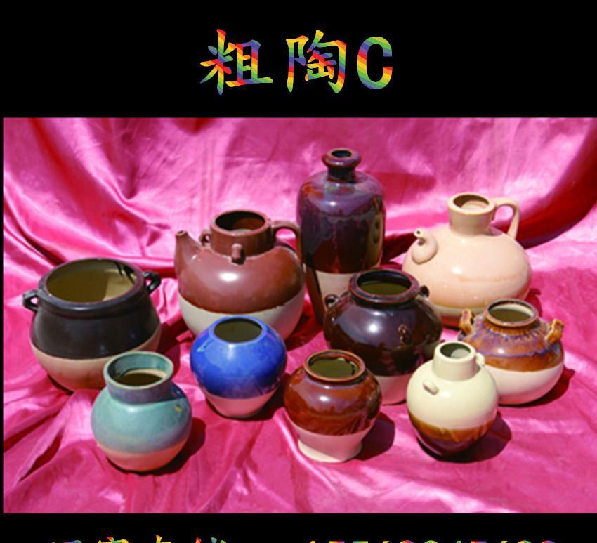 厂家直销美术静物陶瓷粗陶c素描写生教具画室罐子专用陶罐10件套