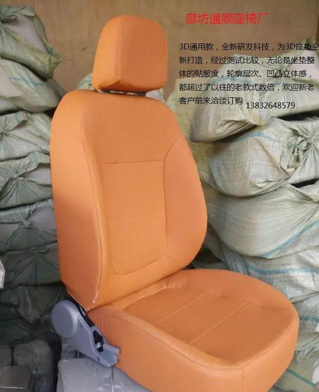 汽车坐垫椅模 汽车座垫模特 展示座椅塑料模型展示椅模椅展椅