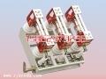ZN28A-12系列戶內高壓真空斷路器