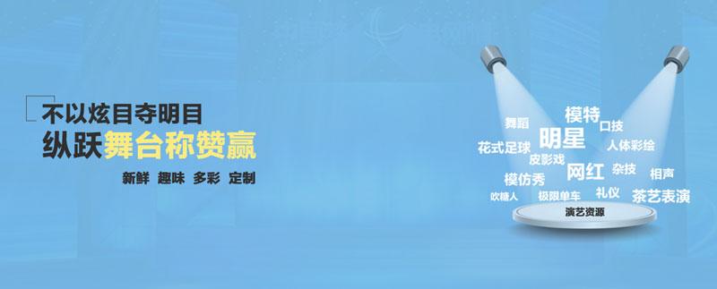 阳诗会展专注于会议策划定制,中国趣味运动会策划的专家
