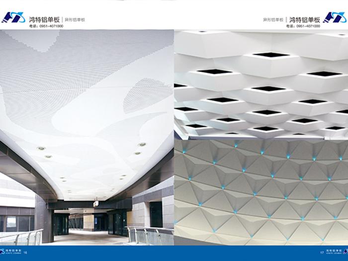 买好的宁夏铝单板就来鸿特铝幕墙|甘肃铝单板