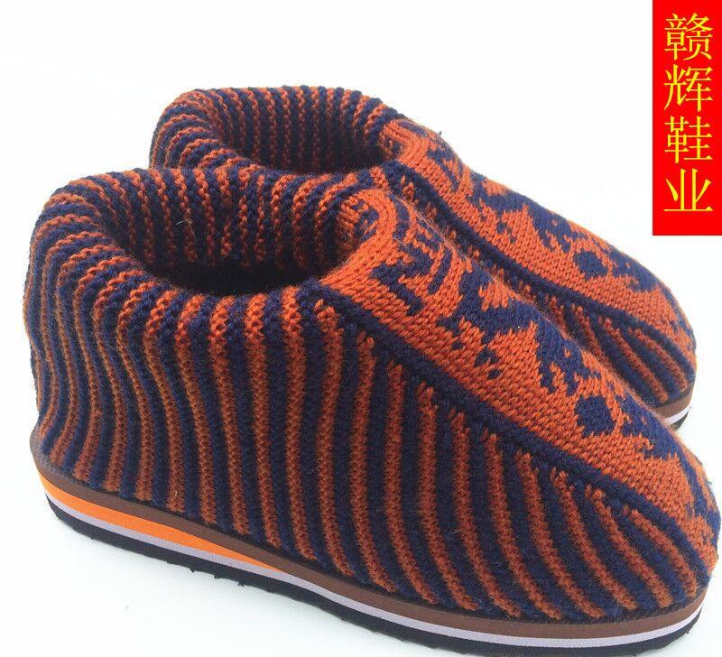 工厂供应批发手工编织棉鞋帮毛线鞋鞋面海绵帮中帮飞机帮内衬材料