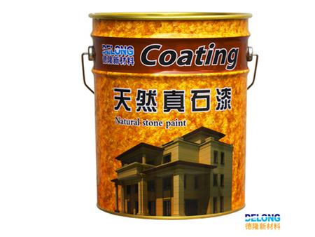 德隆新材料真石漆您的品质之选 西安真石漆品牌
