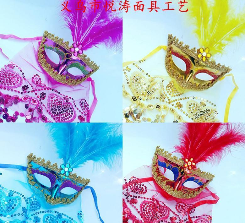 圣诞节万圣节化妆舞会面具美女公主派对走秀高档半脸羽毛花面具