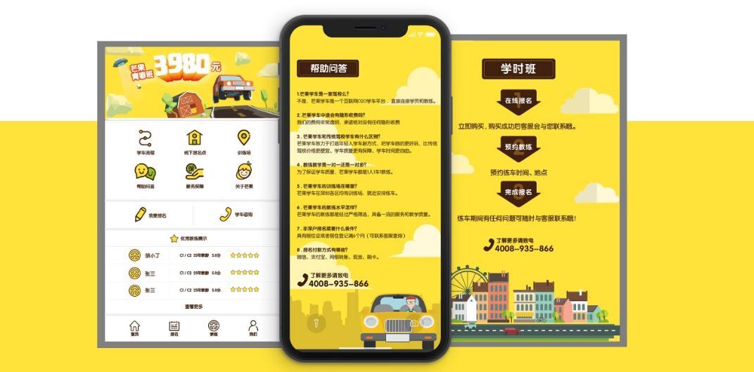 "VI设计降价,鼎太文化只求""非诚勿扰"""
