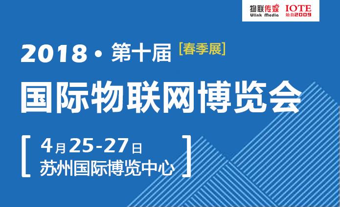 上海无线通讯展产品,因高品质而闪光
