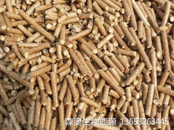 河北优良的生物质颗粒——山东生物质压块厂家