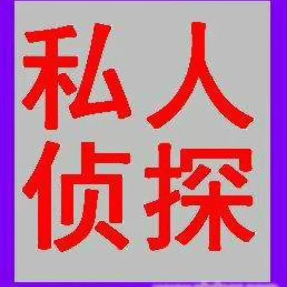 北京婚外情調查尋找小三蹤跡