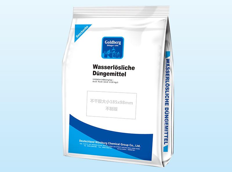 名声好的水溶肥供应商推荐-云南颗粒水溶肥