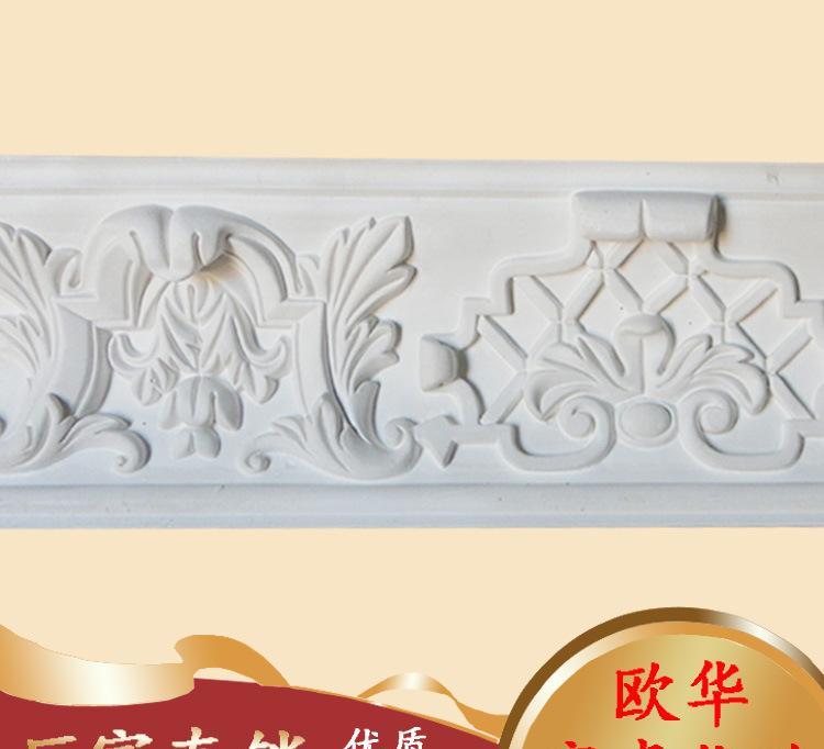 厂家批发室内高档装饰线条 石膏线条欧式线条浮雕顶角线