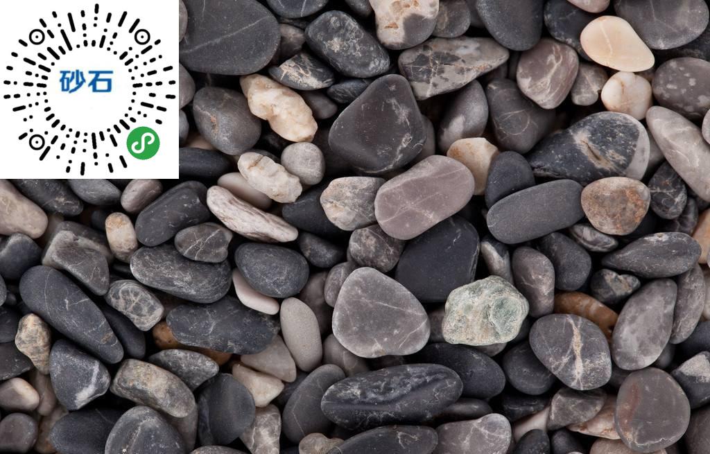 四川砂石_【厂家直销】达州有品质的杂色鹅卵石