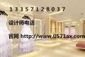 杭州婚紗禮服店裝修預算表|婚紗禮服店設計要注意什么