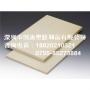 德國代理塑膠板,米黃色,黑色,彩色,尼龍板,MC501