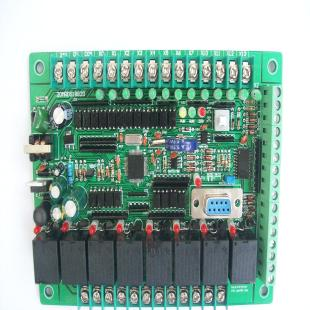 plc工控板温湿度控制器am2301温湿度传感器可编程控制器plc控制器