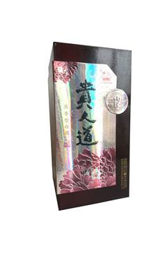 鸿太阳印刷供应优质的无锡裱盒包装,纵享高品质鸿太阳礼盒包装设
