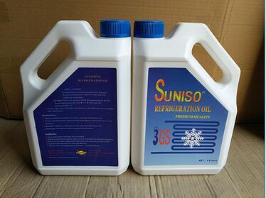 辽宁太阳3GS冷冻油批发销售 优惠的日本太阳冷冻油供销