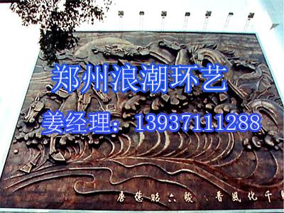 河南雕塑实时报价-郑州雕塑