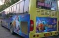 济南公交车移动电视及候车厅广告公司