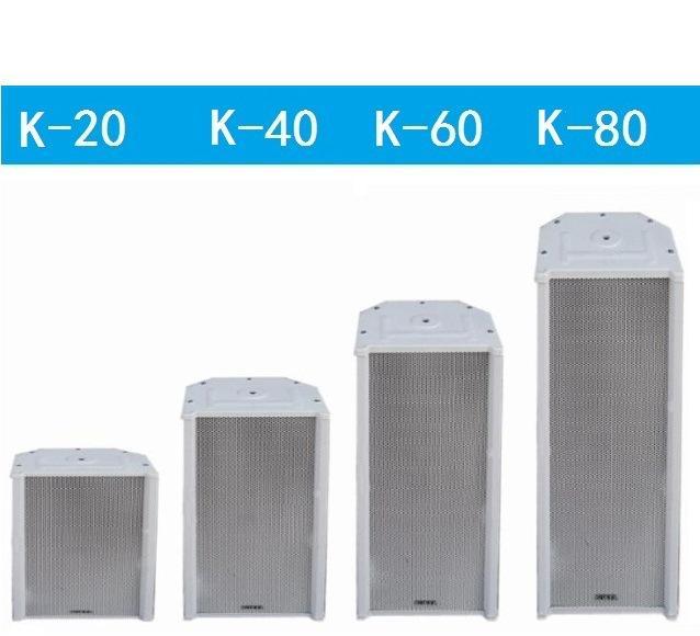 室外音柱防水 户外铝合金挂壁音箱 塑钢壁挂音响 有源ip音柱