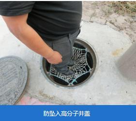 名声好的防坠入井盖厂家——淄博防坠入井盖厂家