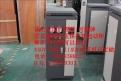 XJR1-45KW中文在線式軟起動柜帶輸送帶控制柜